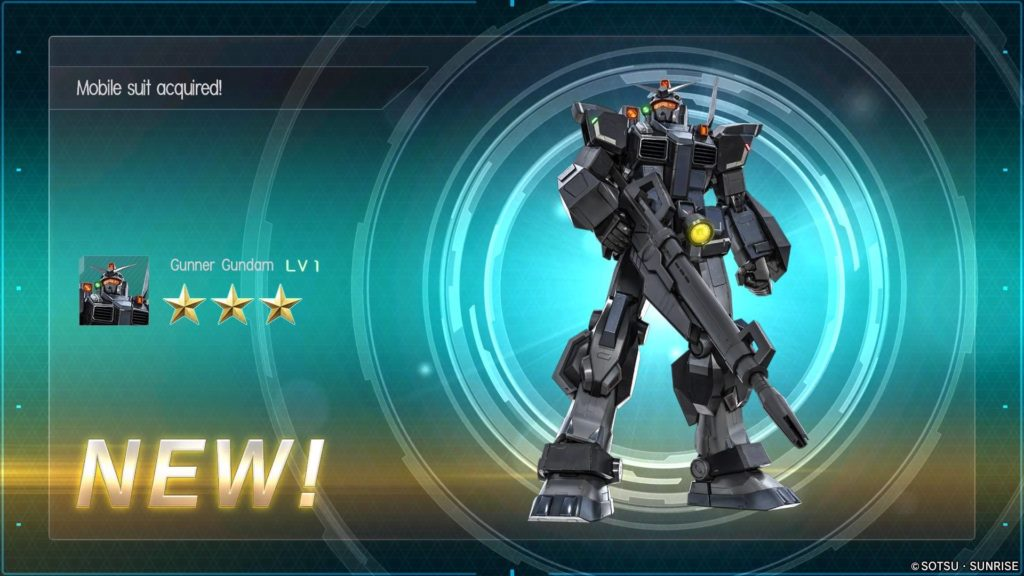 Gunner Gundam Lottery pick