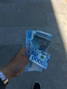 Money to transfer from Cash to GCash to Paypal